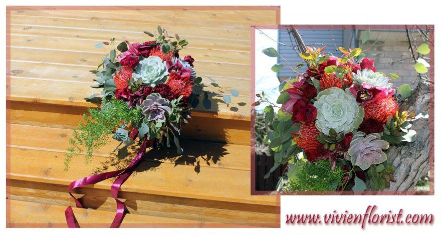 Burgundy Rustic Cascading Bridal Bouquet